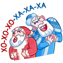 Мороз и Санта