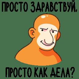 Носач