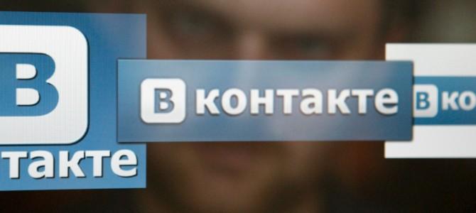 Как попасть в топ новостей ВКонтакте