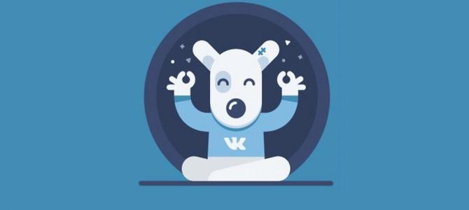 Свежие фишки и новости социальной сети ВКонтакте за апрель-май